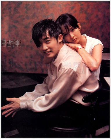 """Star in My Heart"" Ahn Jae-Wook and Choi Jin-Shil"