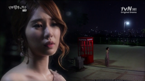 Recap: Queen In-Hyun's Episode 11 | Scattered Joonni