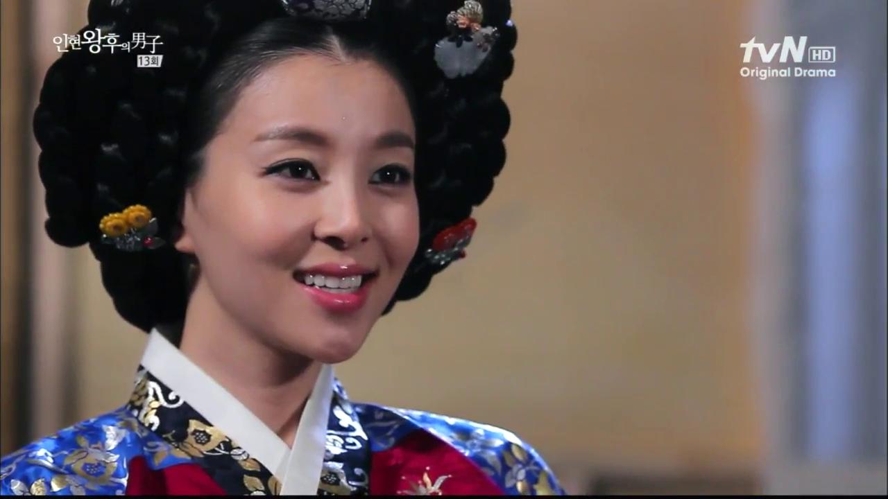 Recap: Queen In-Hyuns Man Episode 13   Scattered Joonni
