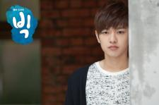 Big Shin Won Ho BTS 7