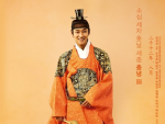 I am King Character Poster Joo Ji Hoon
