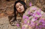 Joo Ji Hoon I Am King 1