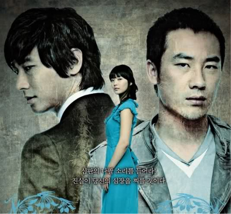 Joonni's Top Ten Favorite Dramas List | Scattered Joonni