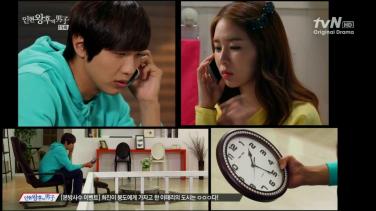 Recap: Queen In-Hyun's Man Episode 15 | Scattered Joonni