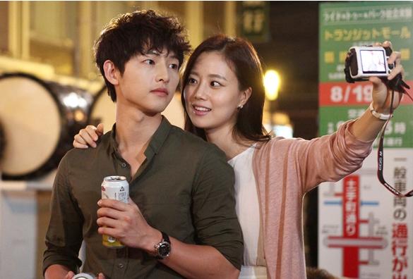 moon chae won and song joong ki dating quotes