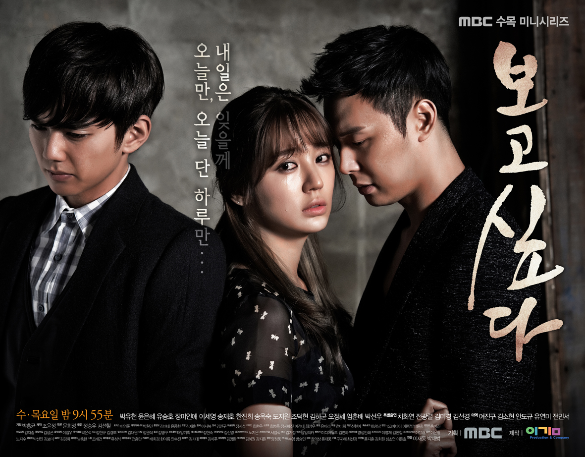 """First Impressions: """"I Miss You,"""" """"King of Dramas,"""" and """"Can"""