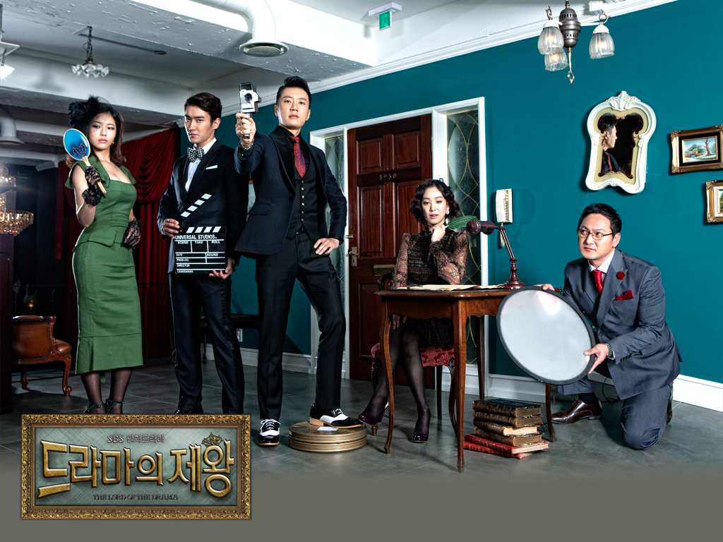 The King Of Dramas / 2012 / Güney Kore / Online Dizi İzle
