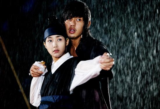 SKKS Yoo Ah In 2