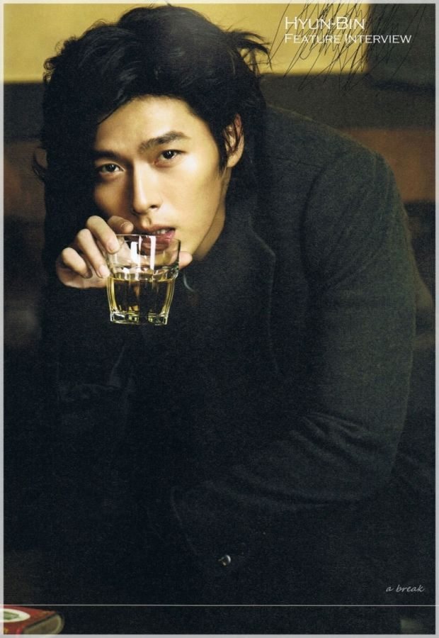 hyun bin cosmo long hair with drink