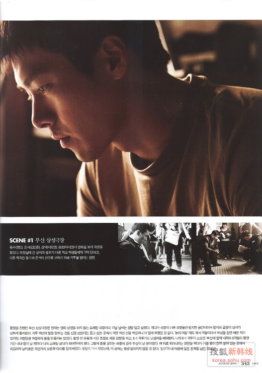 hyun bin friend photo 1