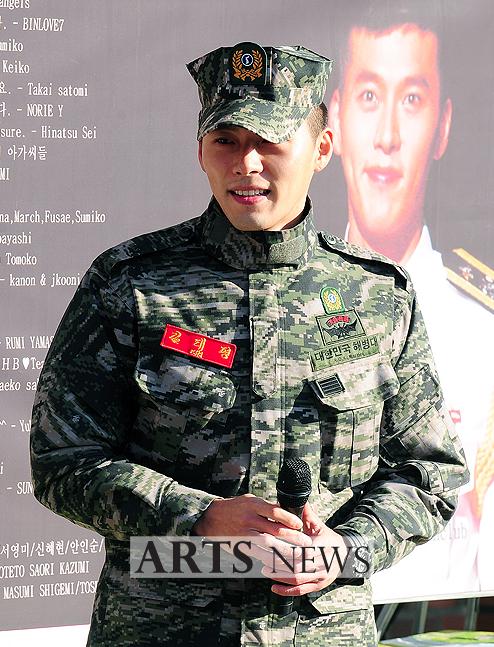 Hyun Bin returns 11