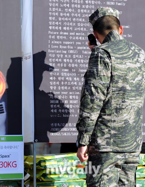 Hyun Bin returns 13