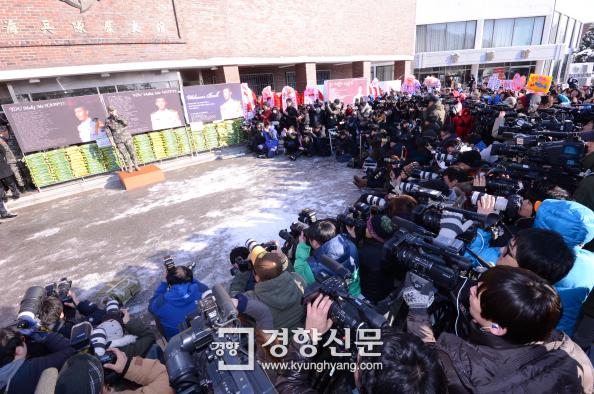 Hyun Bin returns 4