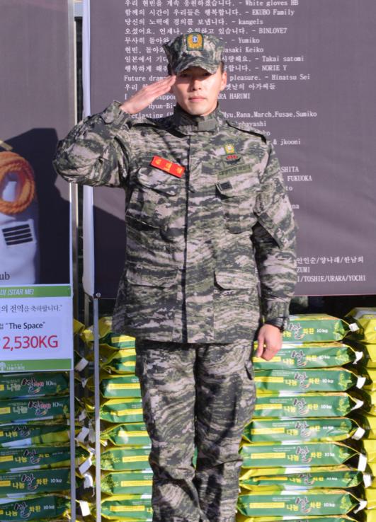 Hyun Bin returns 5
