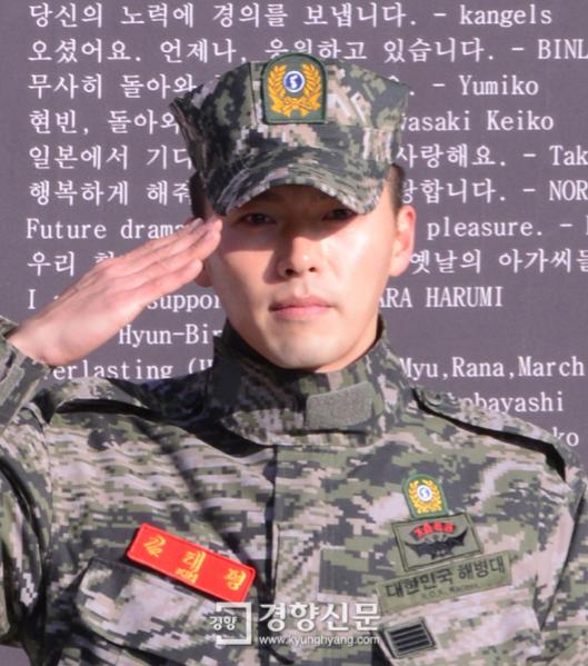 Hyun Bin returns 6