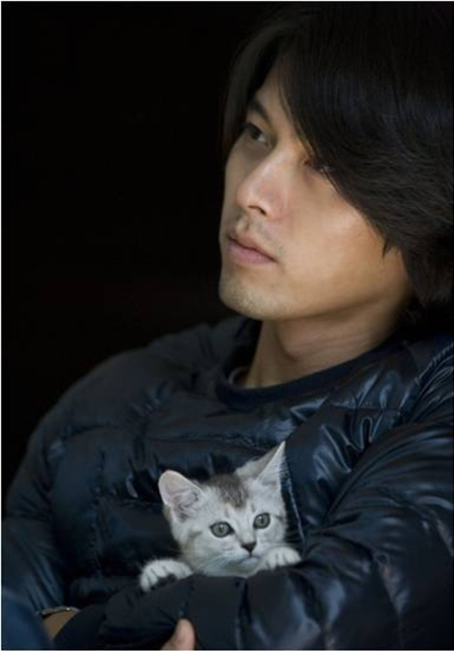 hyun bin with cat love love not