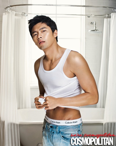 hyunbin in tank and calvin klein