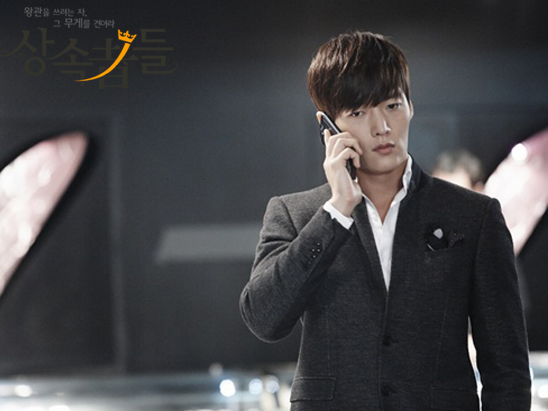 Choi Jin Hyuk The Heirs 3