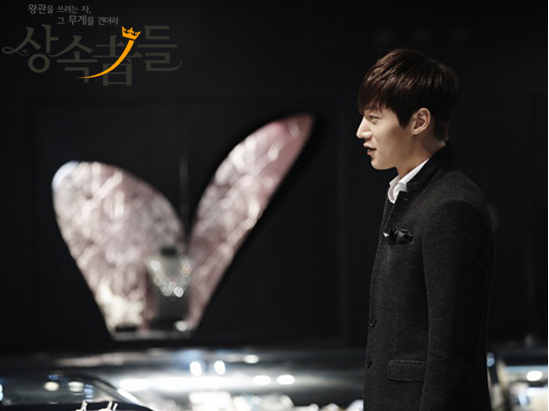Choi Jin Hyuk The Heirs 5
