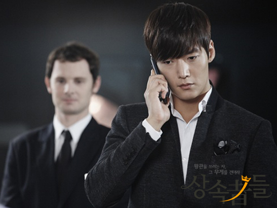 Choi Jin Hyuk The Heirs 6