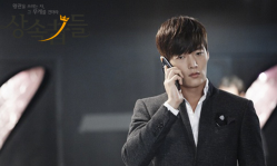 Choi Jin Hyuk the heirs cut