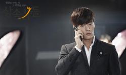 Choi Jin Hyuk the heirs cut