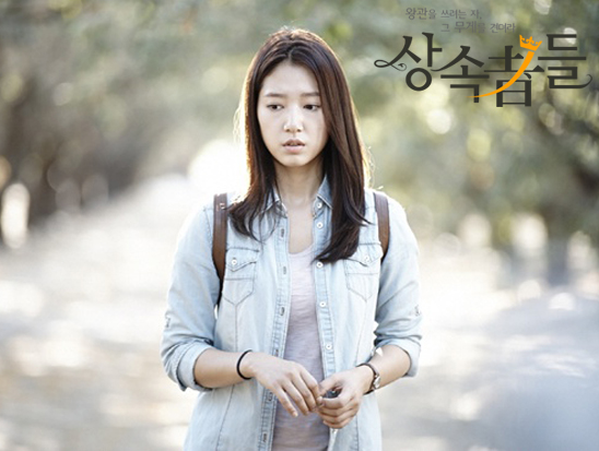 heirs-1