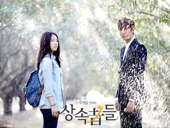 heirs-2