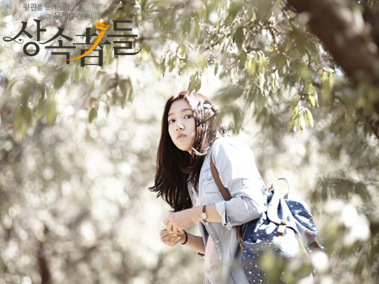 heirs-3