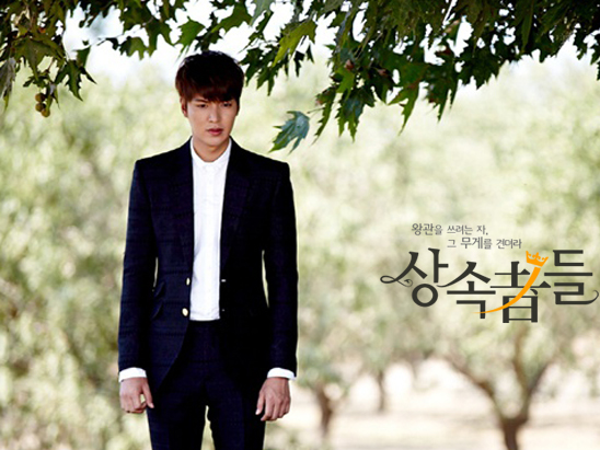 heirs-6