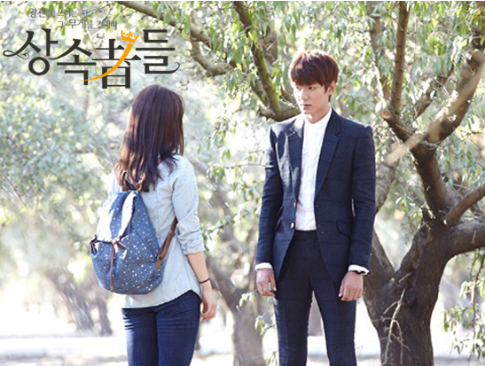 heirs-7