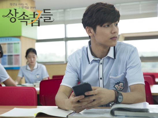 Kang Min Hyuk The Heirs 4