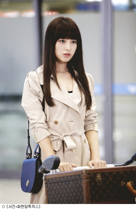 kim ji won the heirs