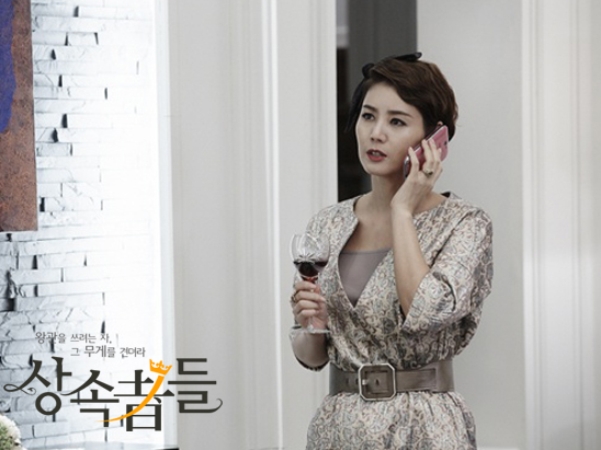 Kim Sung Ryung The Heirs 1