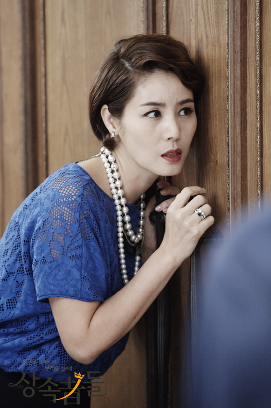 Kim Sung Ryung The Heirs 3