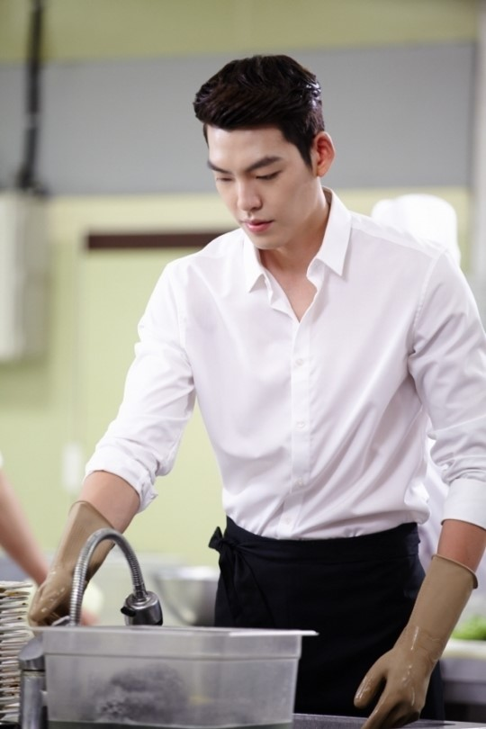 Kim Woo Bin The Heirs 1