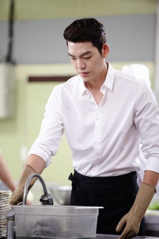 Kim Woo Bin The Heirs 1