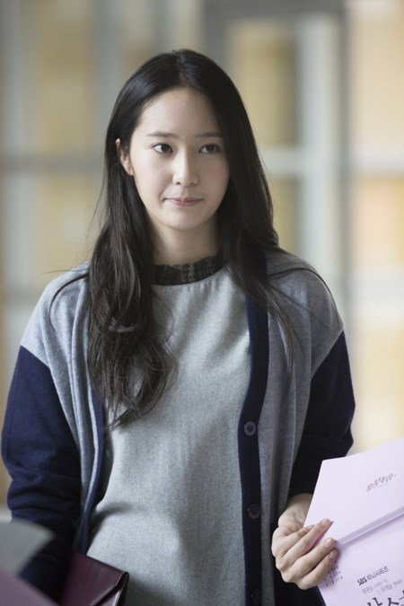 krystal the heirs 1