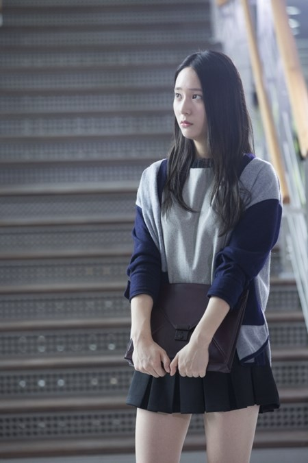 krystal the heirs 2