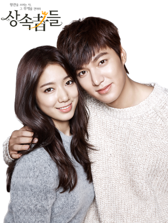 the-heirs-13