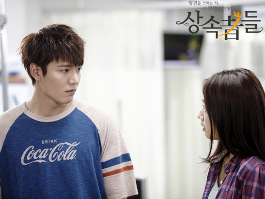 the heirs first meeting 1