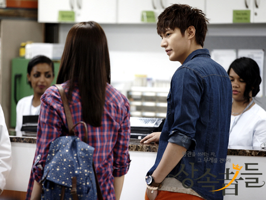 the heirs first meeting 2