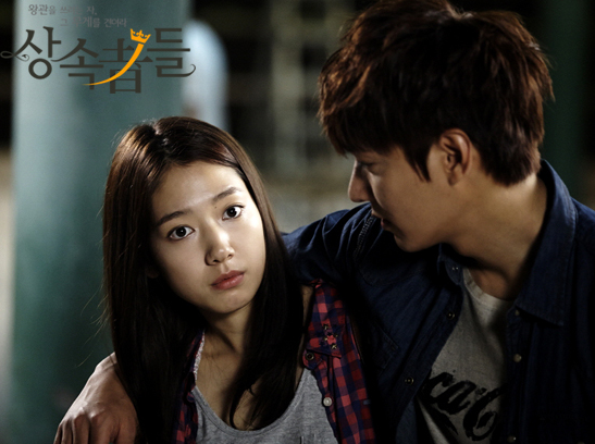 the heirs first meeting 3
