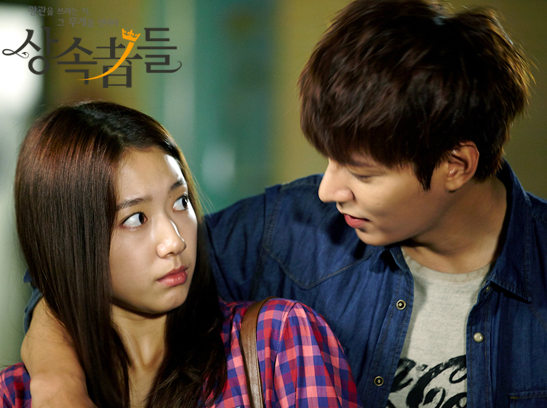 the heirs first meeting 4