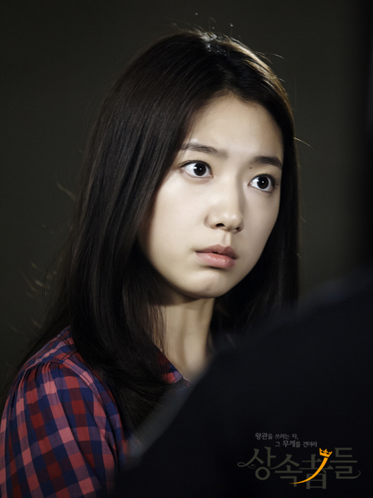 the heirs first meeting 6