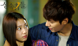 the heirs first meeting crop