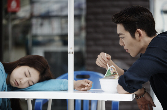 Kim woo bin and park shin hye moments with the book