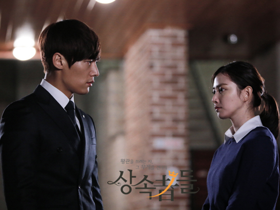 the heirs 22