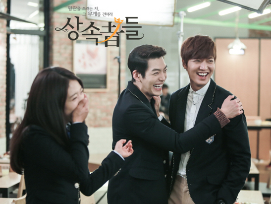 the heirs 23