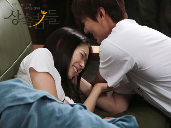 the heirs 24